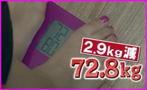 12日目体重