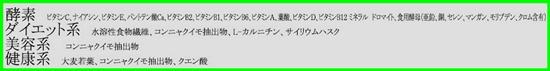 2014-07-29_235442