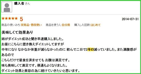2014-09-28_091831