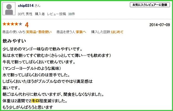 2014-09-28_091918