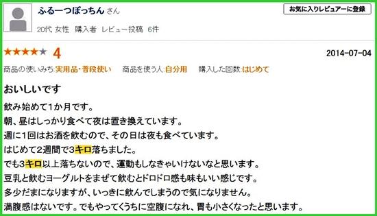 2014-09-28_092014