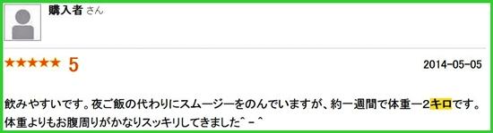 2014-09-28_092203