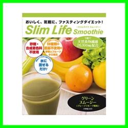ウエルネスジャパン スリムライフグリーンスムージー 8gX10包