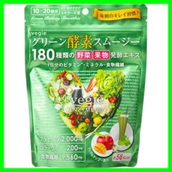 ベジエ グリーン酵素スムージー 200g