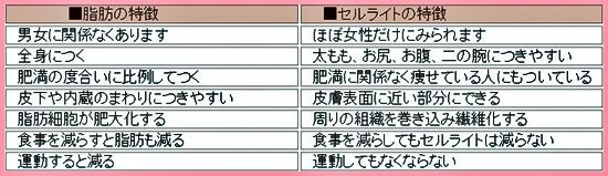 2014-09-28_163740