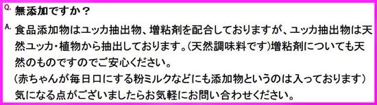2014-10-04_164119