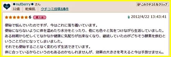 2014-11-21_193209