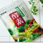 日本盛 植物生まれの酵素の効果・口コミ・評判は?1ヶ月で-2kgダイエット!