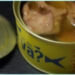 鯖缶詰の美味しいメーカーランキング!オリーブオイル漬け?マツコの知らない世界で評判!