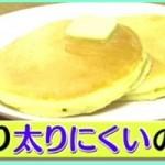 蜂蜜とメープルシロップの違いは?どちらが良い?低カロリー・糖質はどっちか比較!